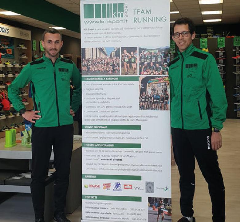 km sport staff